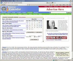 Assyrian Calendar